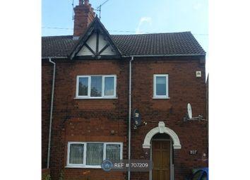 Thumbnail 2 bedroom flat to rent in Millfield, Peterborough