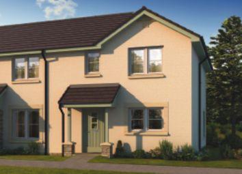 Thumbnail 3 bedroom semi-detached house for sale in Calder Street, Coatbridge