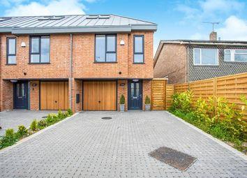 Thumbnail 4 bed terraced house for sale in Windmill Street, Bushey Heath, Bushey