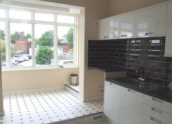 Thumbnail 2 bedroom flat to rent in Fonnereau Road, Ipswich