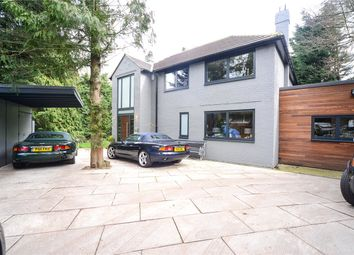 Thumbnail 5 bedroom detached house for sale in Highfield Hill, London