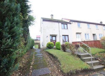 Thumbnail 2 bed end terrace house for sale in Elders Knowe, Ballingry, Lochgelly