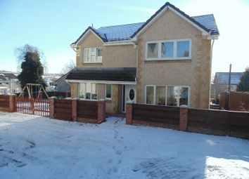 Thumbnail 4 bedroom property for sale in Station Road, Shotts