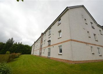 Thumbnail 2 bed flat for sale in Cadder Court, Gartcosh, Glasgow
