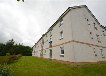 Photo of Cadder Court, Gartcosh, Glasgow G69
