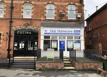 Thumbnail Retail premises to let in 1 The Weir, Hessle, East Yorkshire