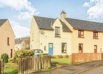 Thumbnail 2 bed end terrace house for sale in Drumfada Terrace, Corpach, Fort William, Inverness-Shire