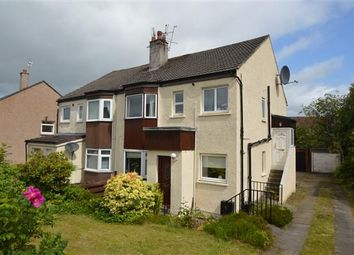 Thumbnail 2 bed flat for sale in Westbourne Crescent, Bearsden