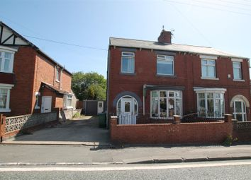 Thumbnail 3 bed semi-detached house for sale in Darlington Road, Ferryhill