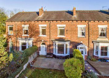 Thumbnail 3 bed terraced house for sale in Kensington Avenue, Thorner, Leeds