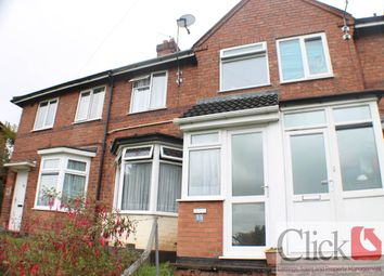 Thumbnail 2 bed terraced house for sale in Porlock Crescent, Northfield, Birmingham