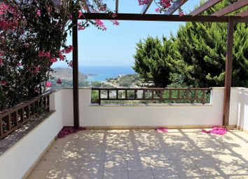 Thumbnail 2 bed apartment for sale in Royal Valley, Gumusluk, Bodrum, Aydın, Aegean, Turkey