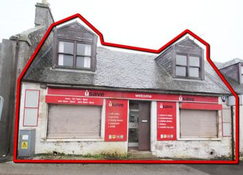 Thumbnail Commercial property for sale in 132, Main Street, Carnwath ML118Hr