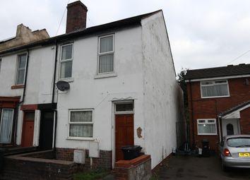 Thumbnail 2 bed flat to rent in New John Street, Halesowen