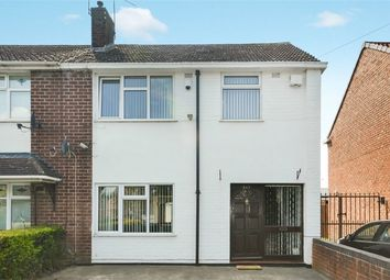Thumbnail 3 bed end terrace house for sale in Beake Avenue, Whitmore Park, Coventry, West Midlands
