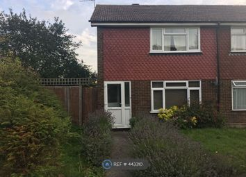 Thumbnail 2 bed end terrace house to rent in Southfleet Road, Orpington