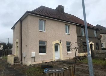 Thumbnail 2 bedroom terraced house to rent in Western Crescent, Kilbirnie