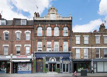Thumbnail Retail premises for sale in London Terrace, Hackney Road, London