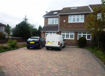 Thumbnail 5 bed end terrace house for sale in Purfleet Road, Aveley, South Ockendon