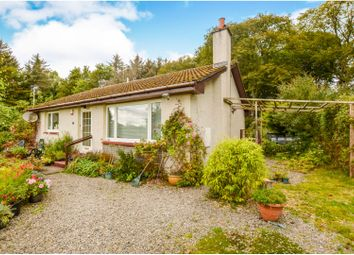 2 bed detached bungalow for sale in Teaninich Triangle, Alness IV17