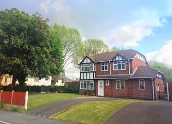 Thumbnail 4 bed detached house for sale in Hallam Crescent, Wolverhampton
