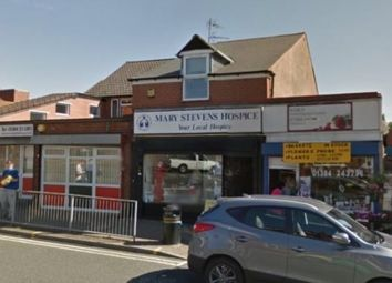 Thumbnail Studio to rent in Halesowen Road, Dudley