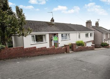 Thumbnail 5 bed bungalow for sale in Bramble Tye, Camerton, Workington