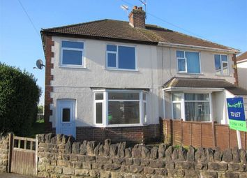 Thumbnail 3 bed semi-detached house to rent in Kings Avenue, Loughborough, Loughborough