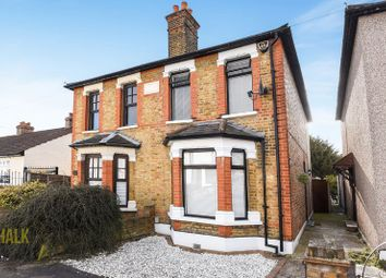 Thumbnail 2 bed semi-detached house for sale in Craigdale Road, Hornchurch