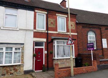 Thumbnail 2 bed end terrace house for sale in Narrow Lane, Halesowen