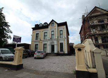 Thumbnail Studio to rent in Balliol Road, Bootle