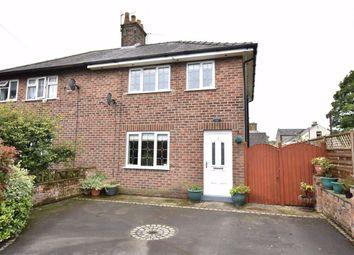 Thumbnail 2 bed semi-detached house for sale in Dakin Avenue, Buxton, Derbyshire