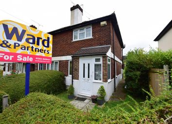 Thumbnail 2 bed end terrace house for sale in Otford Road, Sevenoaks, Kent