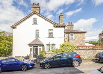 4 bed end terrace house for sale in Aynam Road, Kendal LA9