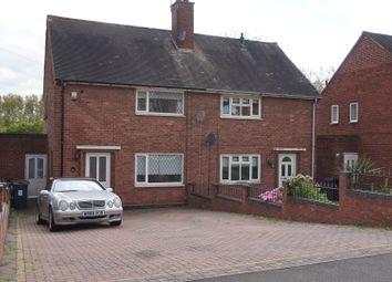 Thumbnail 2 bedroom semi-detached house for sale in Caddick Road, Great Barr, Birmingham