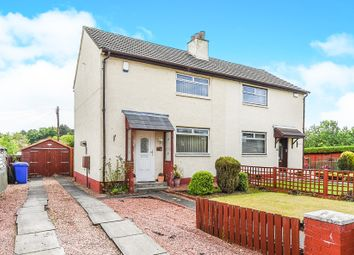 Thumbnail 2 bed semi-detached house for sale in Cessnock Place, Kilmarnock