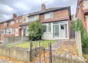 Thumbnail 2 bed end terrace house for sale in Birkenshaw Road, Great Barr, Birmingham