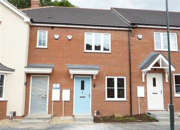 Thumbnail 2 bed mews house to rent in Gervase Holles Way, Grimsby