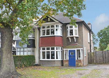 Thumbnail 3 bed semi-detached house for sale in White Horse Hill, Chislehurst