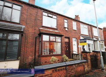 Thumbnail 2 bed terraced house for sale in Maldwyn Avenue, Morris Green, Bolton, Lancashire.