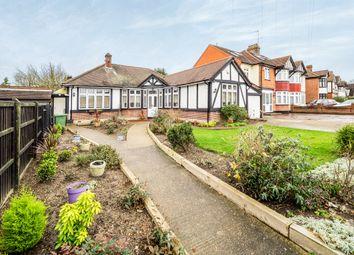Thumbnail 4 bed detached bungalow for sale in Pettits Lane, Gidea Park, Romford