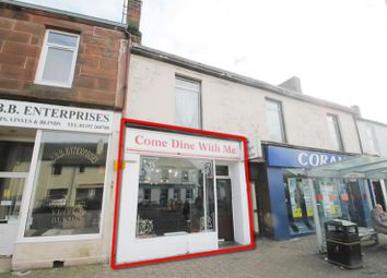Thumbnail Commercial property for sale in 88, Main Street, Ayr, South Ayrshire KA88Ef
