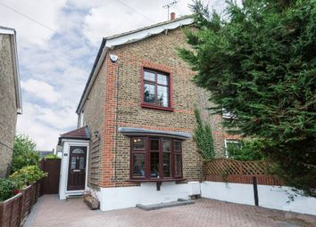 Thumbnail 2 bed semi-detached house for sale in Sutton Grove, Sutton