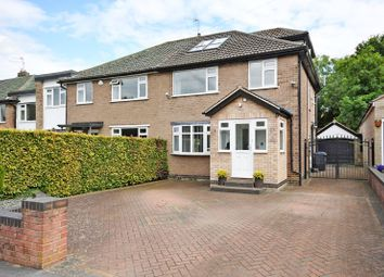 4 bed semi-detached house for sale in Rosamond Drive, Bradway, Sheffield S17