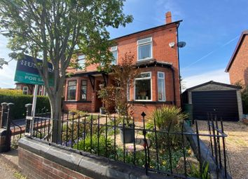 Thumbnail 3 bed end terrace house for sale in Walkers Lane, Little Sutton