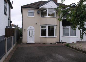 Thumbnail 3 bed semi-detached house for sale in Lyttleton Avenue, Halesowen