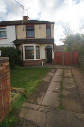 Thumbnail 3 bedroom end terrace house to rent in Telfer Road, Coventry