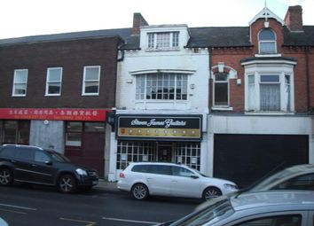 Thumbnail Retail premises to let in 165 Linthorpe Road, Middlesbrough