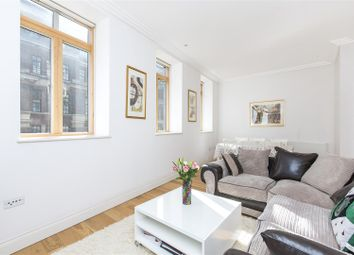 Thumbnail 2 bed flat to rent in Westminster Green, Dean Ryle Street, London