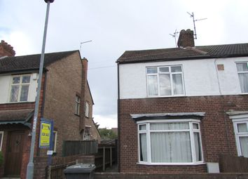 Thumbnail 2 bedroom end terrace house for sale in Northfield Road, Peterborough